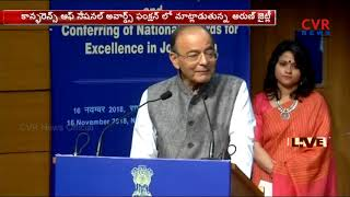 Arun Jaitley Powerful Speech For Media At National Awards for Excellence in Journalism l CVR NEWS - CVRNEWSOFFICIAL