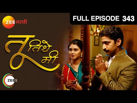 Tu Tithe Mi - Watch Full Episode 343 of 10th May 2013