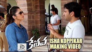 Keshava Isha Koppikar making video - idlebrain.com - IDLEBRAINLIVE