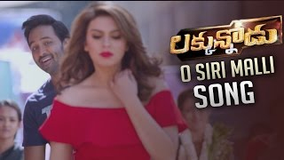 Luckunnodu Movie O Siri Malli Song Trailer | Vishnu Manchu | Hansika Motwani | TFPC - TFPC