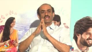 D Suresh Babu Latest Interview about Pelli Choopulu   Ritu Varma   Vijay Devarakonda   Latest - IGTELUGU