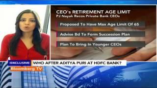 Market Pulse- HDFC Bank's Aditya Puri To Retire? - BLOOMBERGUTV
