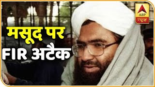 Election Viral Full: 'FIR' attack on Masood Azhar - ABPNEWSTV