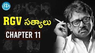 RGV Mind Blowing Speeches | RGV Truths | Chapter 11 | Ram Gopal Varma | iDream Telugu Movies - IDREAMMOVIES