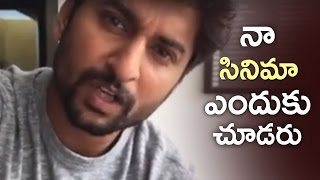 Actor Nani Announce The Release Date Of Nenu Local In His Style | Super | TFPC - TFPC