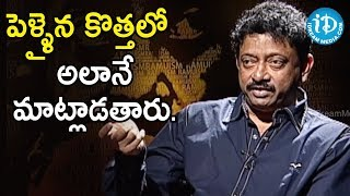 I Do Not Like To Comment Personally - Director Ram Gopal Varma | Ramuism 2nd Dose - IDREAMMOVIES