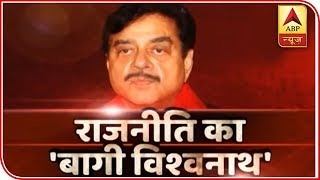 Shatrughan Sinha might fight from Varanasi for upcoming polls - ABPNEWSTV