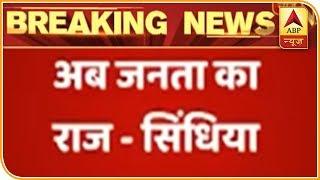 Ab Aaya Hai Janta Ka Raaj: Jyotiraditya Scindia - ABPNEWSTV