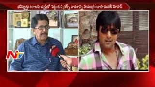 Actor Murali Mohan Face to Face Celebrities Involved in Drugs Case || NTV - NTVTELUGUHD
