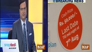Aaj Ki Baat with Rajat Sharma | August 1, 2014: Modi Govt Launches New Scheme - INDIATV