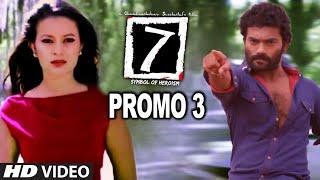 Promo3     7(Seven)    Chandrashekar Sreevatsav, Rangayana Raghu, Roopa Natraj - LAHARIMUSIC