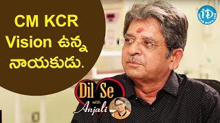 Dr NCK Reddy About CM KCR || Dil Se With Anjali - IDREAMMOVIES