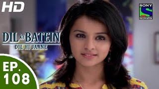 Dil Ki Baatein Dil Hi Jaane - 23rd October 2017 : Episode 673
