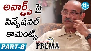 Gunnam Gangaraju Exclusive Interview Part #8 || Dialogue With Prema | Celebration Of Life - IDREAMMOVIES
