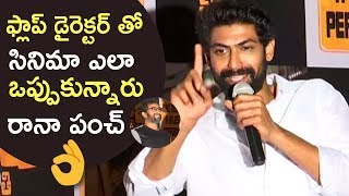 Rana Superb Punch To Media Question About Director Teja | TFPC - TFPC