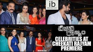 Cheekati Rajyam premiere at Prasads Imax - idlebrain.com - IDLEBRAINLIVE