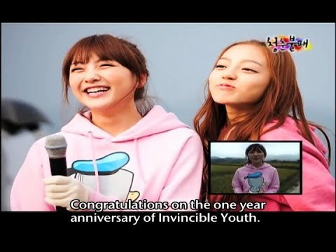 Invincible Youth | 청춘불패 - Ep.52: 1-year Anniv. Special - Part 2