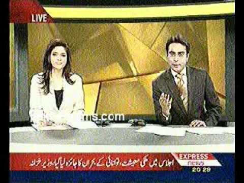 EXPRESS SPECIAL 02-Feb-2011 PART 2