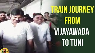 Pawan Kalyan Started Train Journey From Vijayawada to Tuni | JanaSena Party | Mango News Telugu - MANGONEWS