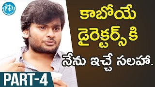 Samanthakamani Director Sriram Aditya Exclusive Interview Part #4 || Talking Movies With iDream - IDREAMMOVIES