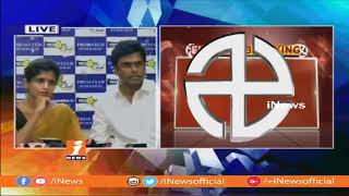 TJS Leaders Selling MLA Seats To Congress | Lawyer Rachana Reddy Press Meet | iNews - INEWS