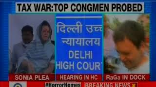 Petitions filed by Sonia Gandhi and Oscar Fernandez in the Delhi high court to be heard today - NEWSXLIVE