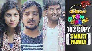 Fun Bucket | SMART FAMILY | 102nd Episode | Funny Videos | Harsha Annavarapu | Comedy Web Series - TELUGUONE