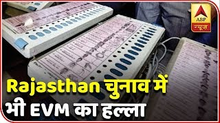 Rajasthan Assembly Election: Faulty EVMs, VVPATs replaced - ABPNEWSTV