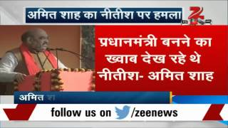 Nitish broke ties with BJP to become Prime Minister: Amit Shah - ZEENEWS
