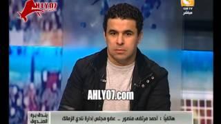 لفظ سب للذات الالهيه على الهواء من احمد مرتضى منصور ويعتذر