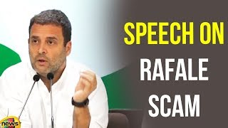 Rahul Gandhi Latest Speech on Rafale Scam | Rahul Gandhi over Dassault CEO and Modi | Mango News - MANGONEWS