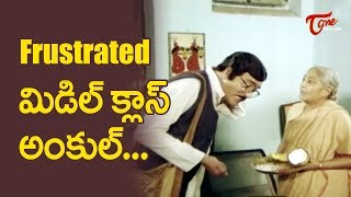 Rao Gopal Rao Ultimate Movie Scene About Middle Class Life | Rajasekhar | TeluguOne - TELUGUONE