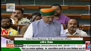 Arjun Ram Meghwal Speech @Bill For Consideration and Passing - The Companies (Amendment) Bill 2016 - NTVTELUGUHD