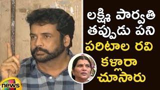 Actor Sivaji reveals a big secret about Lakshmi Parvathi Mistakes | Sivaji Press Meet | Mango News - MANGONEWS