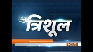 Trishool: Reality Check of Major News Of The Day | June 18, 2018 - INDIATV