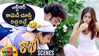 Jr NTR and Charmi Best Comedy Scene | Rakhi Telugu Movie Scenes | Ileana | DSP | Mango Videos - MANGOVIDEOS