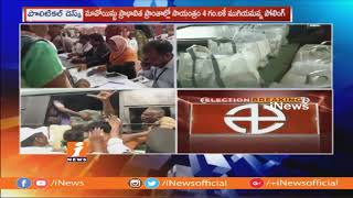 All Set For Tomorrow Polling in Telagnana | EC Grand Arrangements For Polling | iNews - INEWS