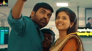 Sindhubaadh (2019) Latest Movie Scenes | Vijay Sethupathi Marries Anjali | Sri Balaji Video - SRIBALAJIMOVIES