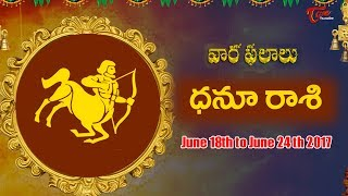 Rasi Phalalu | Dhanu Rasi  | June 18th to June 24th 2017 | Weekly Horoscope 2017 | #Predictions - TELUGUONE