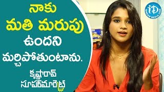 I Have A Forgetfulness - Elsa Ghosh || Krishna Rao Super Market Movie|| Talking Movies With iDream - IDREAMMOVIES
