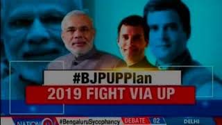 2019 Election Fight via Uttar Pradesh: Will next election all about Hindus and Muslims? - NEWSXLIVE