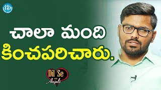 Many Criticised Us - Ajay Kumar Reddy || Dil Se With Anjali - IDREAMMOVIES