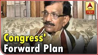 Kaun Jitega 2019: Congress's forward plan to defeat BJP in Bihar, appoints Madan Mohan Jha - ABPNEWSTV