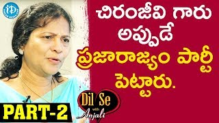 Corporator, Kakinada LN Makineedi Seshu Kumari Exclusive Interview Part #2 | Dil Se With Anjali - IDREAMMOVIES