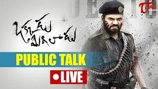Okkadu Migiladu Public Talk LIVE from Prasads IMAX | Hit or Flop ? | Manchu Manoj, Anisha Ambrose - TELUGUONE