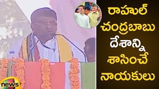 Nama Nageswara Rao Fire on KCR over Chandrababu Naidu Comments | #PrajaKutami Meeting | Mango News - MANGONEWS