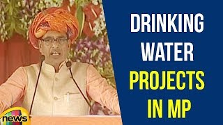 Shivraj Singh Chouhan speech at Foundation stone for drinking water projects in MP | Mango News - MANGONEWS