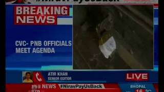 CVC issues advisory to all Public sector banks: Sources - NEWSXLIVE