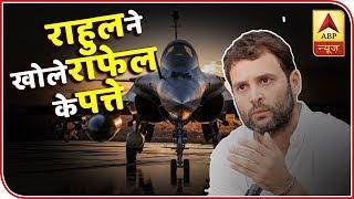 Kaun Jitega 2019: Absolutely convinced PM Modi is corrupt: Rahul Gandhi - ABPNEWSTV