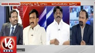 Good Morning Telangana - V6 special discussion on daily news - November 28th 2014 - V6NEWSTELUGU